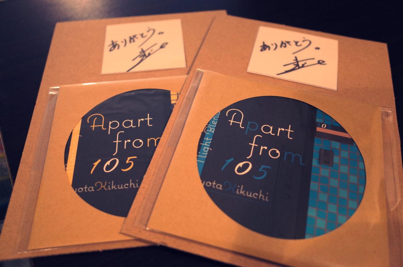 【BLOG】NewCD通販スタート。