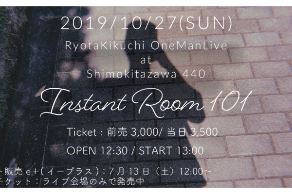 【LIVE:東京】10月27日(日)昼ワンマン「Instant Room 101」at下北沢440